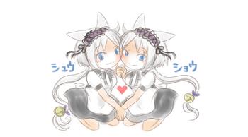 白猫メイドズ.png
