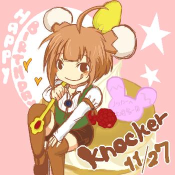 happy birthday knocker!2011.png